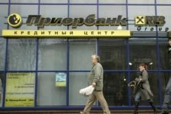 Приор банк: кредит на самых выгодных условиях