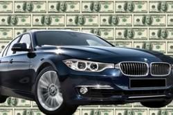 Продажа автомобиля через аукцион
