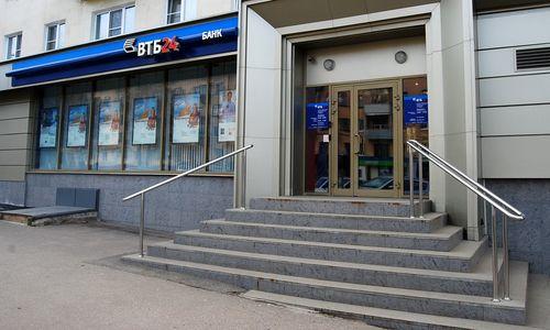 Отделение банка ВТБ24