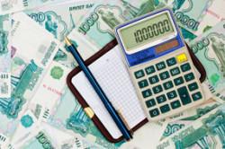 Расчет комиссии по автокредиту