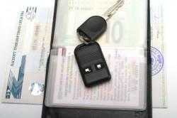 Документы для льготного автокредита