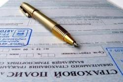 Страхование жизни при получении автокредита