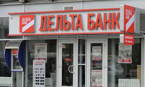 Отделение банка Дельта