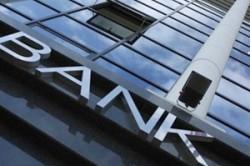 Банковские программы автокредитования