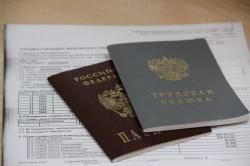 Документы для получения автокредита