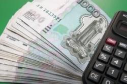 Расчет ежемесячного платежа