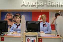Оформление кредита в Альфа банке