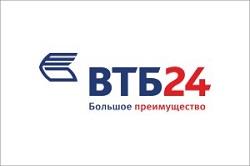 Автокредитование ВТБ
