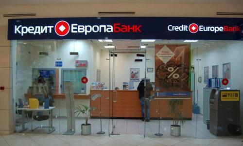 Отделение Европа Банка