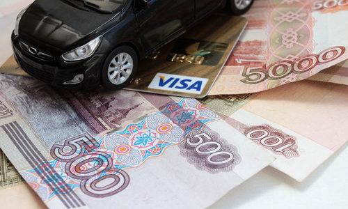 Получение кредита на приобретения автомобиля