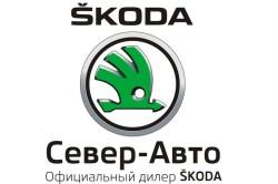 Кредит у официального дилера Шкода
