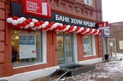"""Банк """"Хоум кредит"""""""
