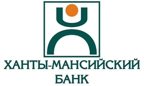 Автокредит в Ханты-мансийском банке