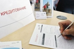 Автокредит VIP Стандарт со страховой без КАСКО от Аймани Банк