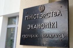 Льготное кредитование совместно с Правительством Республики Беларусь