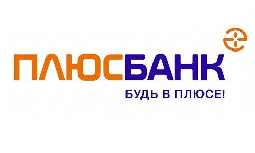 Логотип Плюс Банка