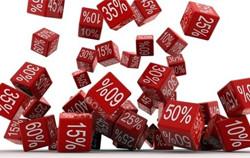 Процентные ставки по автокредиту