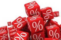 Удержание процентной ставки на прежнем уровне