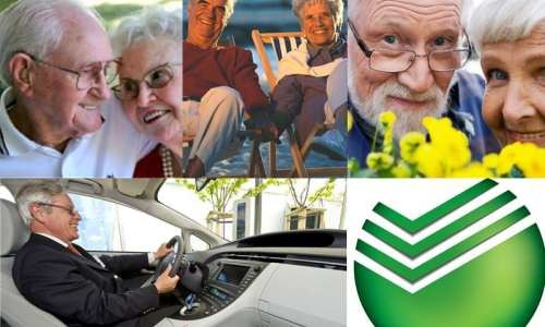 Автокредитование в Сбербанке пенсионерам