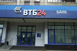 Кредит в ВТБ банке