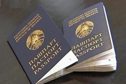 Паспорт гражданина Беларуси для получения автокредита