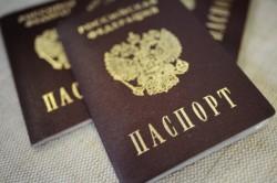 Обязательное гражданство Российской федерации