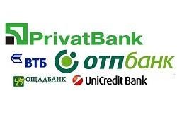Украинские банки - кредиторы