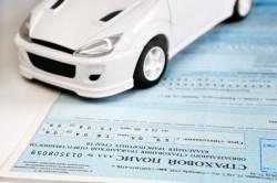 Страхование автомобиля.