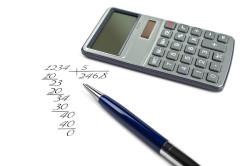 Подсчет процентов по кредиту