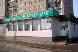 Автокредит в Сбербанке России
