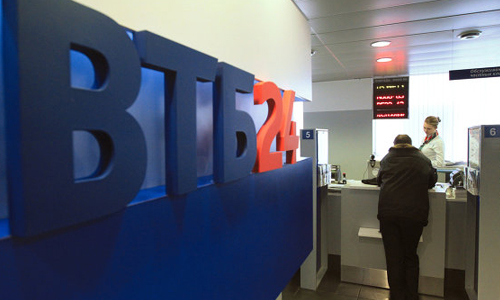 Рефинансирование автокредита в банке ВТБ 24