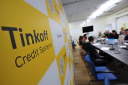 Обращение в банк Тинькофф за автокредитом