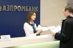 Заполнение документов для получения кредита в Газпромбанке