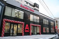 Автокредитование в Альфа-банке