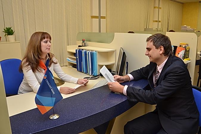 глобэкс банк новосибирск ипотека запротестовал Элвин