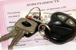 Продажа автомобиля по государственному кредитованию