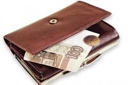 Первоначальный взнос по кредиту