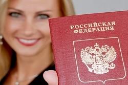 Паспорт для оформления кредита