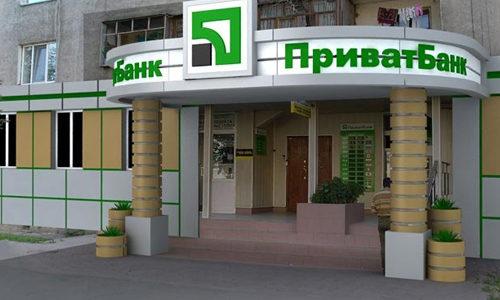 Кредит на машину в приватбанке украина